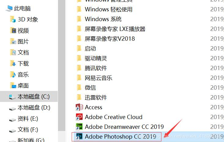 How to crack the latest version of adobe software - take
