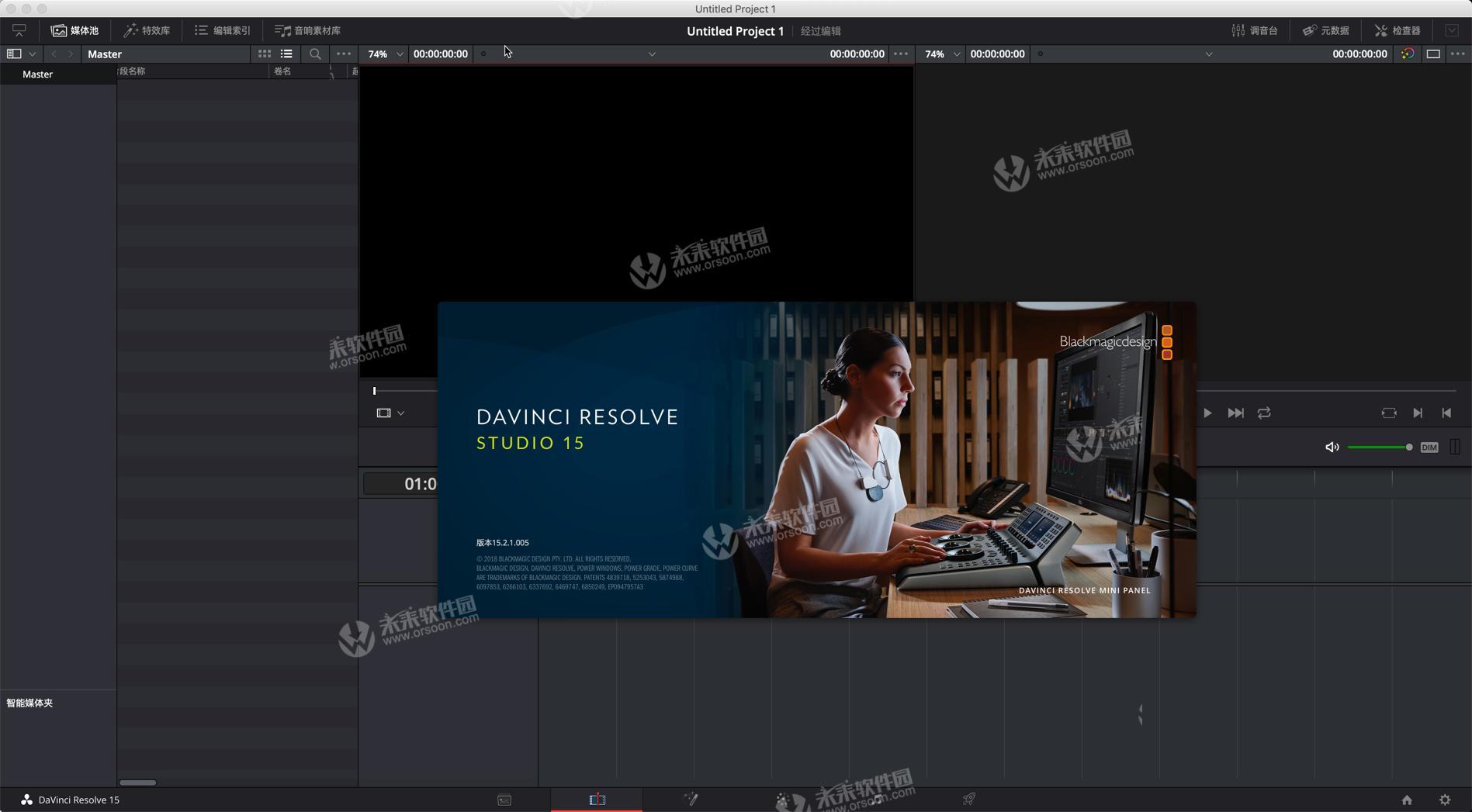 DaVinci Resolve Studio 15 Chinese crack tutorial - Programmer Sought