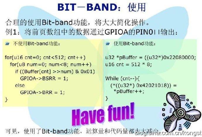 STM32 memory knowledge related applications (IAP, Bit Banding