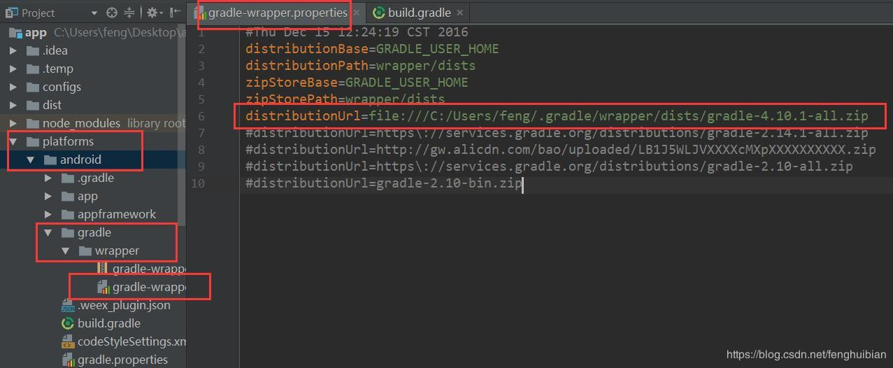 Weex build android when gradle version problem - Programmer Sought