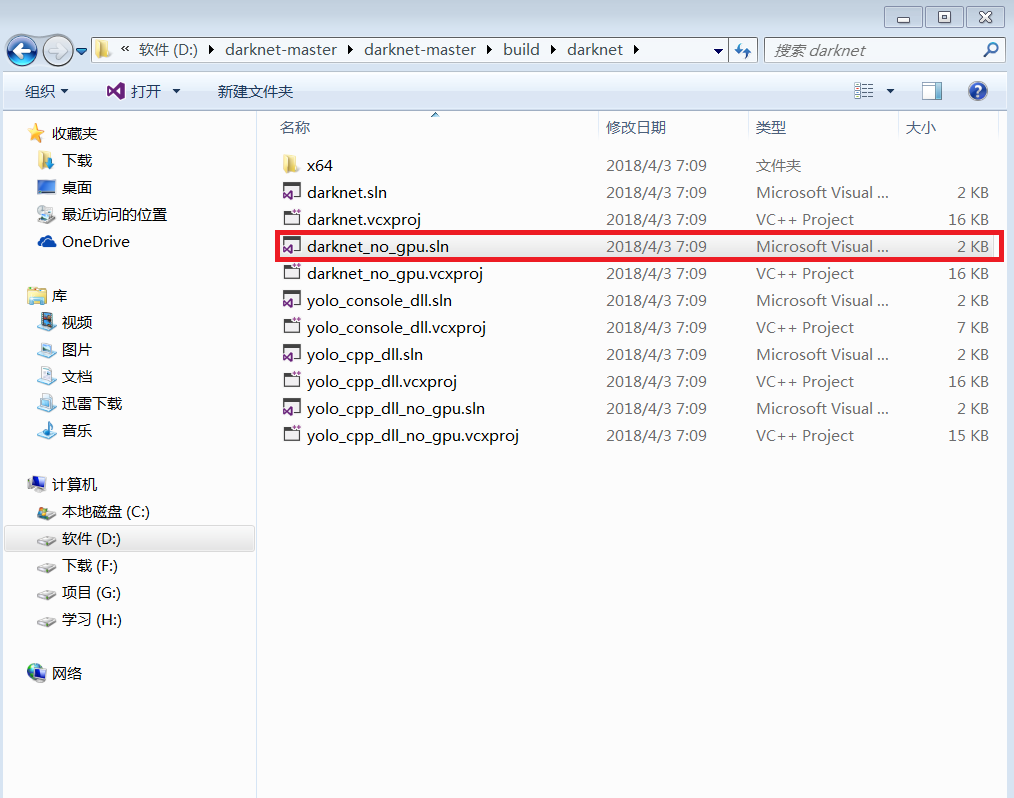 YOLO v3 configuration under Windows (no GPU) + opencv3 2 0 +