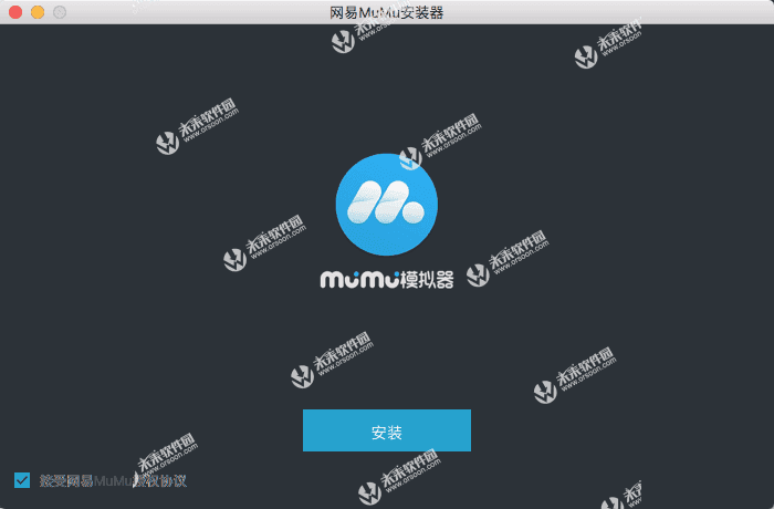 Player mumu app