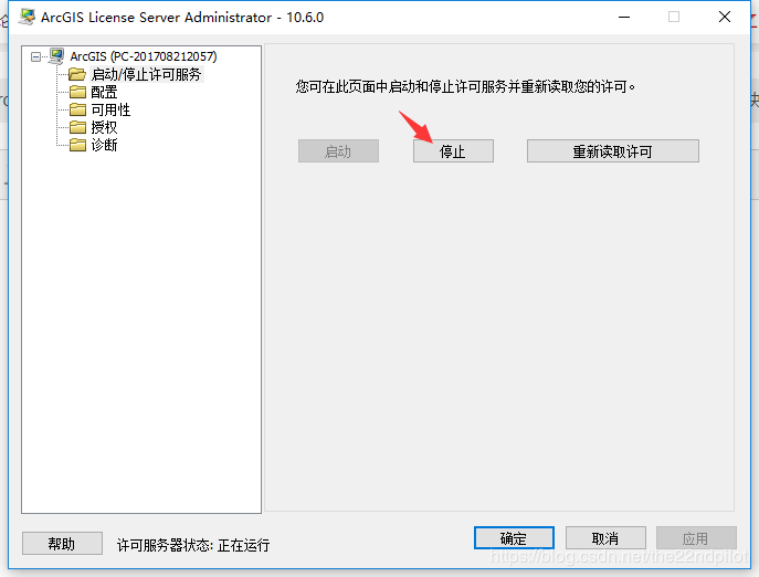 About ArcGIS 10 6 installation process AfCore dll and ArcGIS