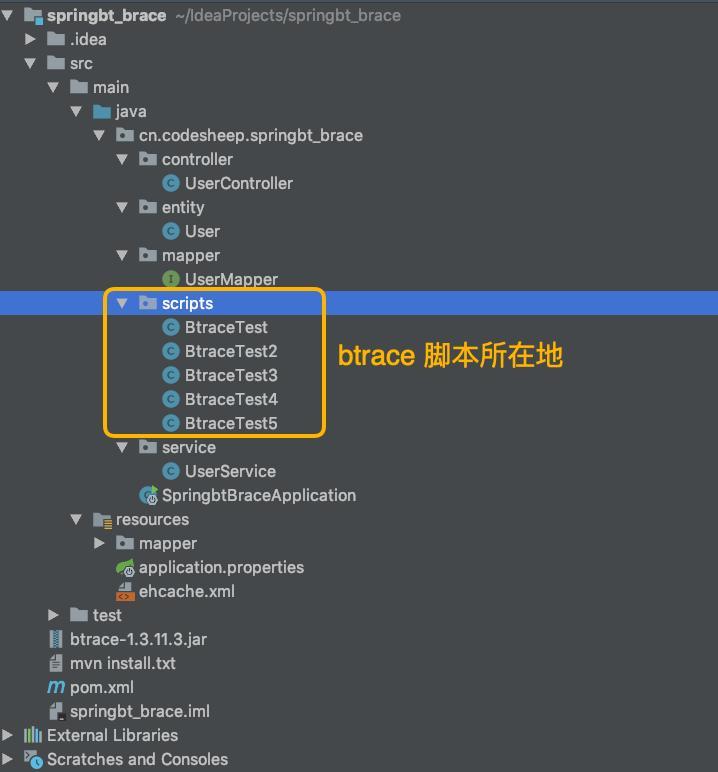 btrace source code