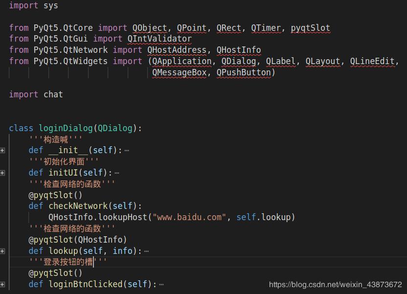 Qt LAN chat (2) - Programmer Sought