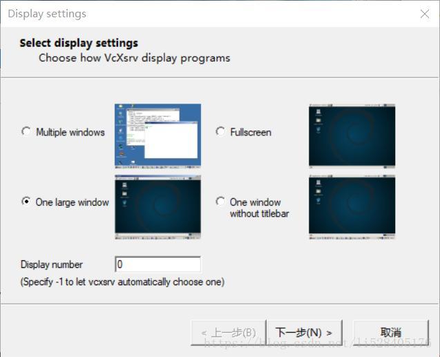 Win10 creates Ubuntu18 04 subsystem, installs common