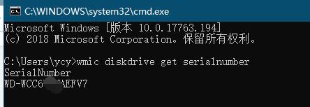 c++ Get the hard disk serial number serialnumber - Programmer Sought