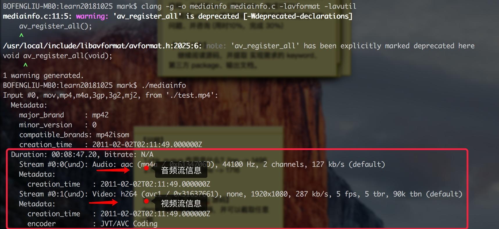 FFmpeg Engineering Road - Multimedia File Processing