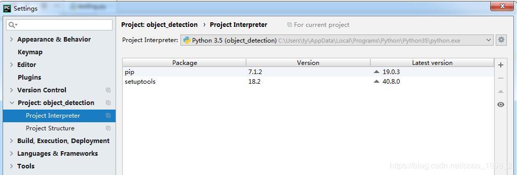 Running TensorFlow under Pycharm can't import numpy error