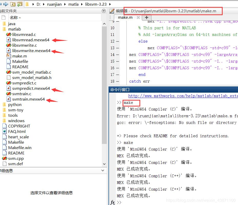 Matlab install compiler, import libsvm - Programmer Sought
