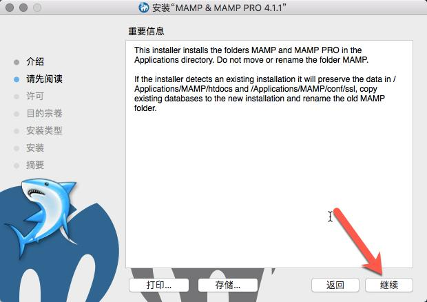 MAMP PRO crack version download, installation and detailed