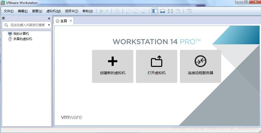 vmware workstation 14 key crack download