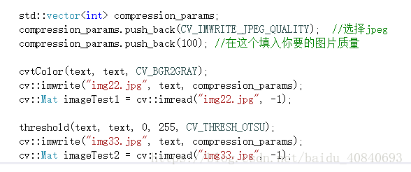 Opencv on imread and imwrite study - Qt open image to determine