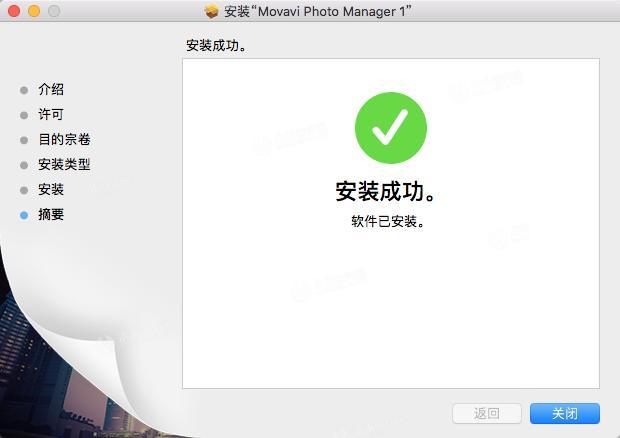 Movavi Photo Manager Mac Crack Tutorial - Programmer Sought