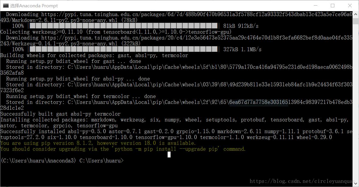 anaconda3 install tensorflow gpu