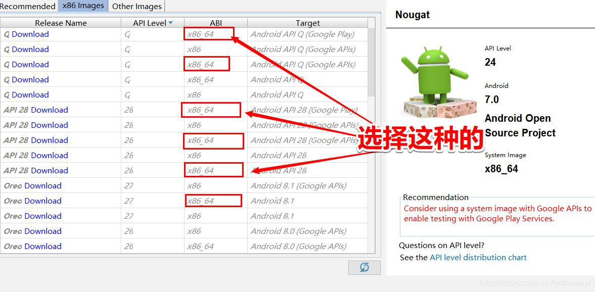 Android studio emulator can be opened, but staying at