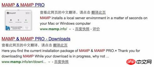 MAMP PRO crack version download, installation and detailed use