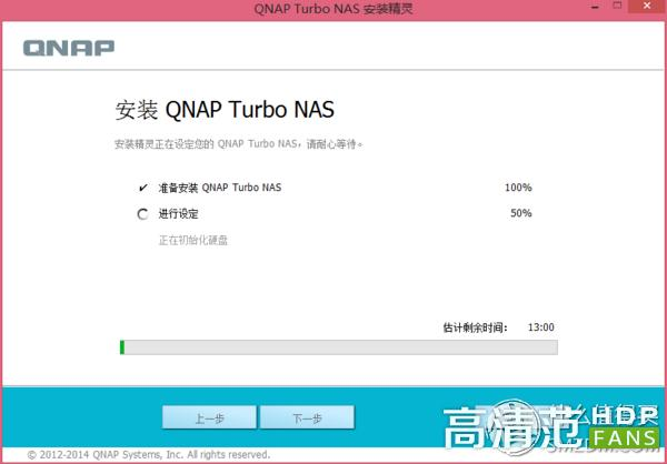QNAP QNAP NAS personal experience experience one: equipment