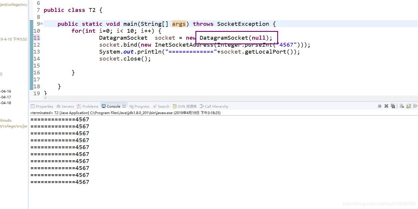 DatagramSocket binding port socket bind () error java net