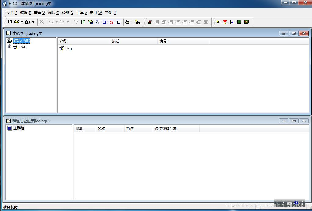 Qt MDI Window Development - Programmer Sought