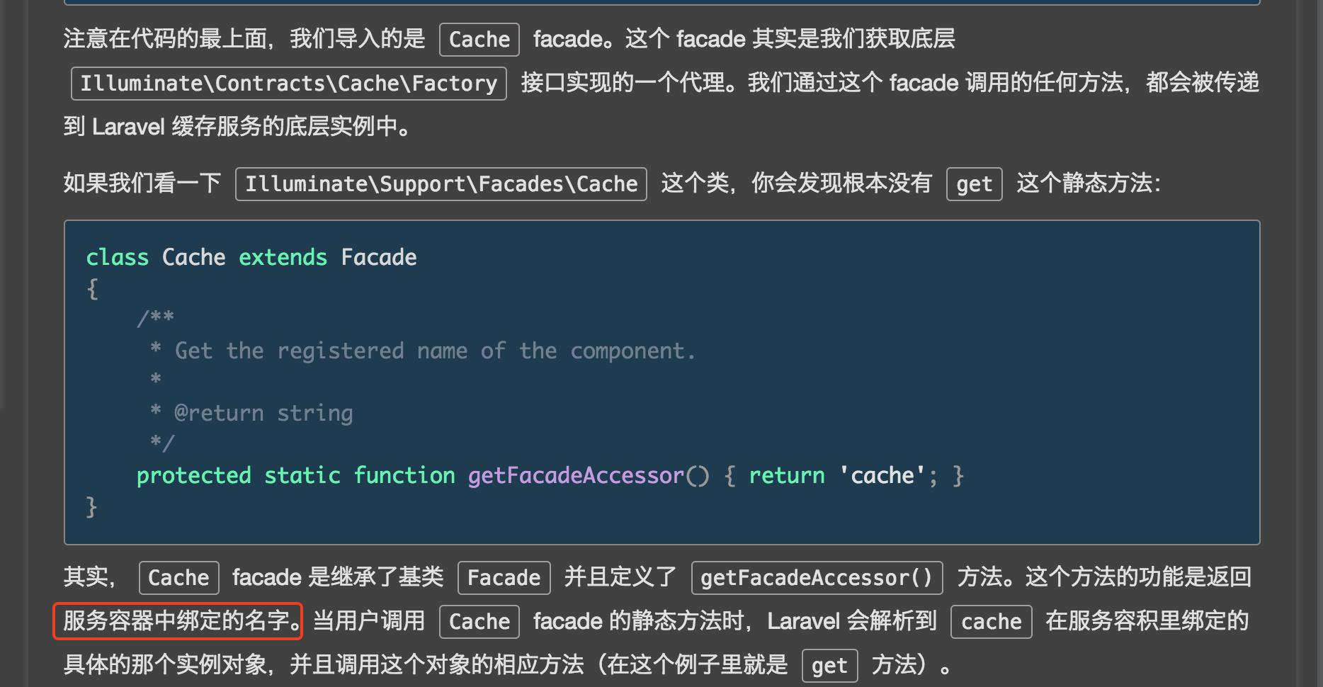 Laravel dependency injection, instance of Facades, factory pattern