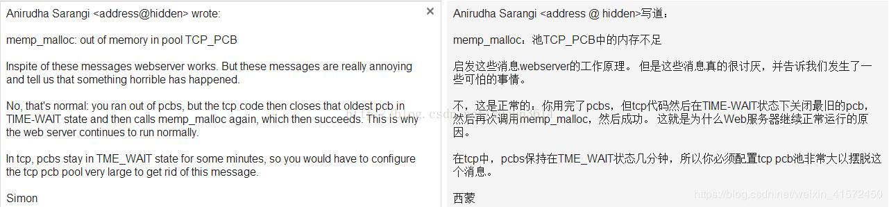 lwip http server - Programmer Sought