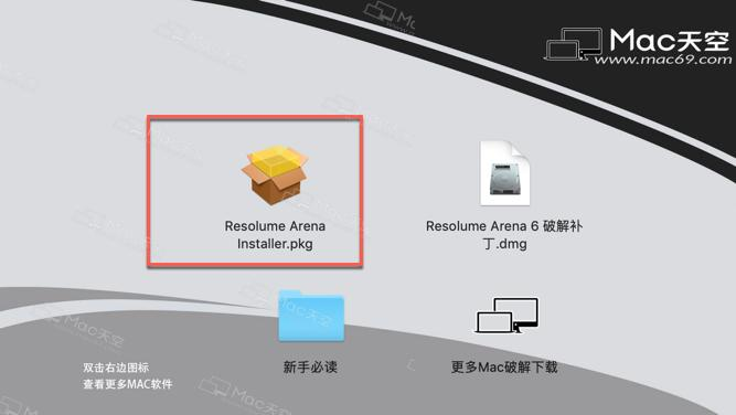 resolume arena 6 crack windows download