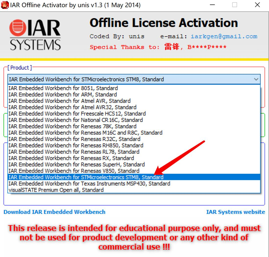Introduction, download, installation and registration tutorial for