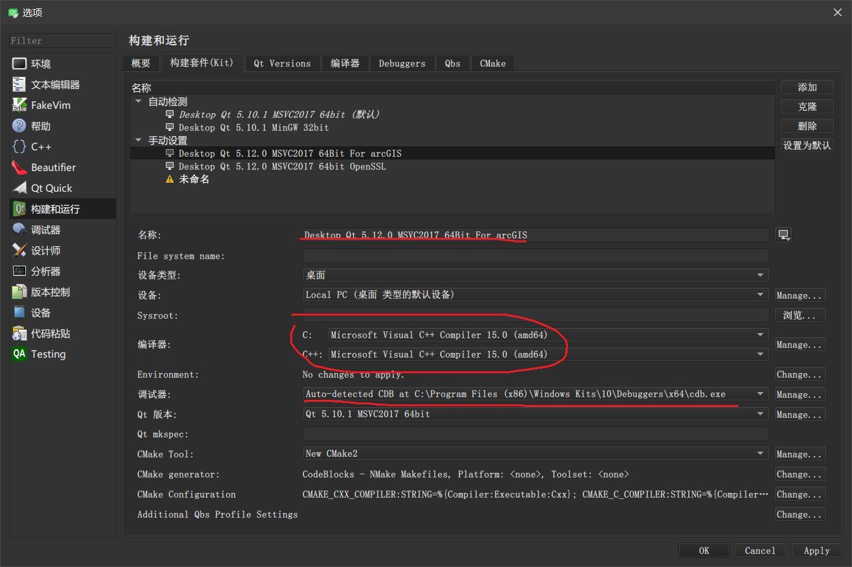 Dynamic compilation of Qt5 12 0 for arcGIS Qt SDK based on