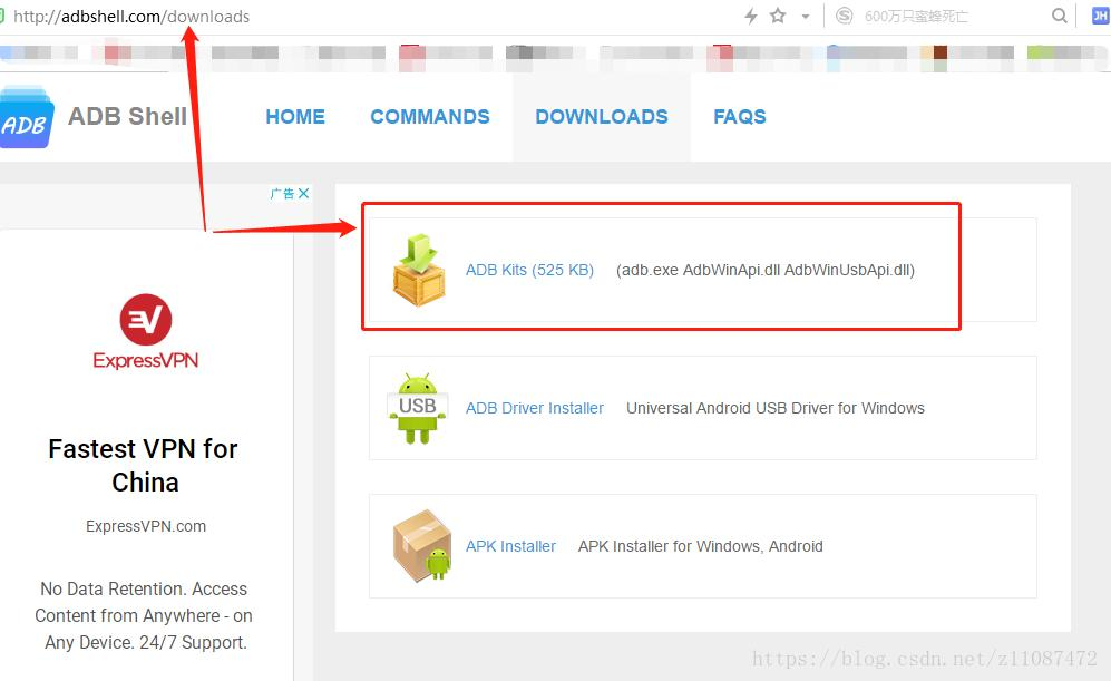 Android daemon not running