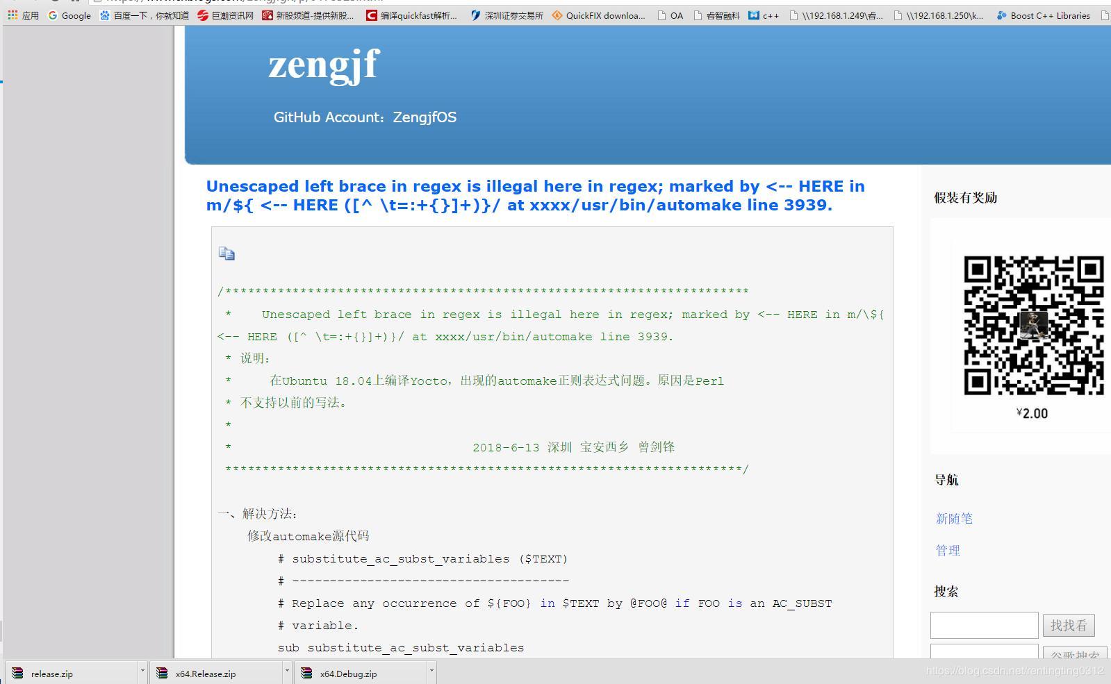 tortoisegit+github] error:1407742E:SSL routines