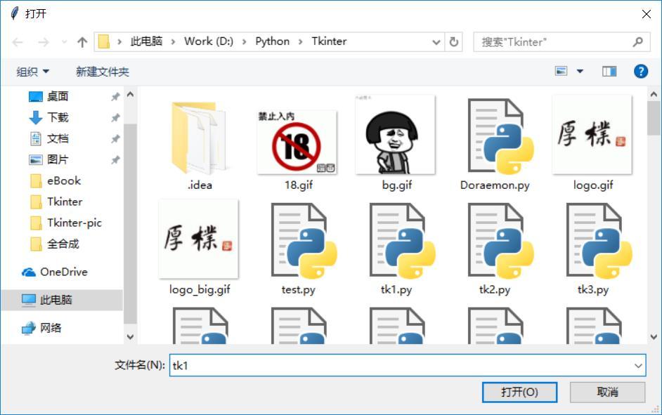 Tkinter11_ standard dialog - Programmer Sought