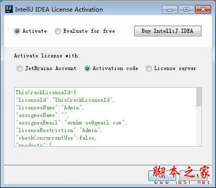 The simplest IntelliJ IDEA crack version installation