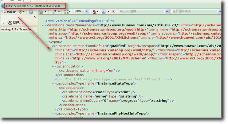CXF 2 2 7 server build - Programmer Sought