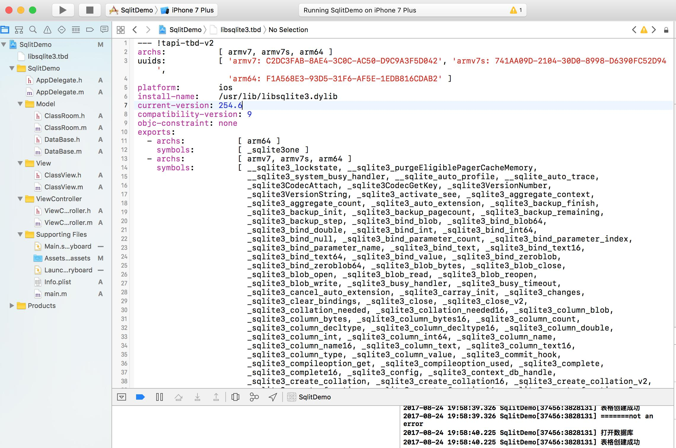 Super perfect annotation SqlitDemo additions and deletions