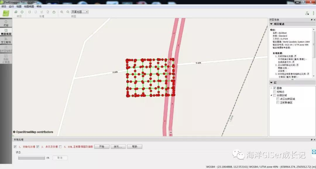 Dajiang Elf 4 aerial survey output photography and 3D model
