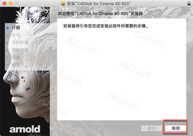 Cinema 4d R20 Plugins Folder