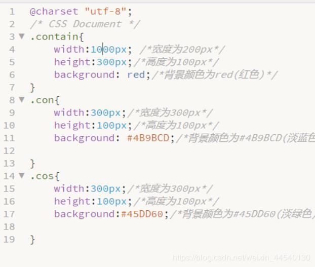 Front-end basics - layout - Programmer Sought