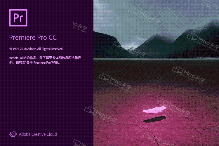 Adobe premiere pro cc 2019 download mac installer
