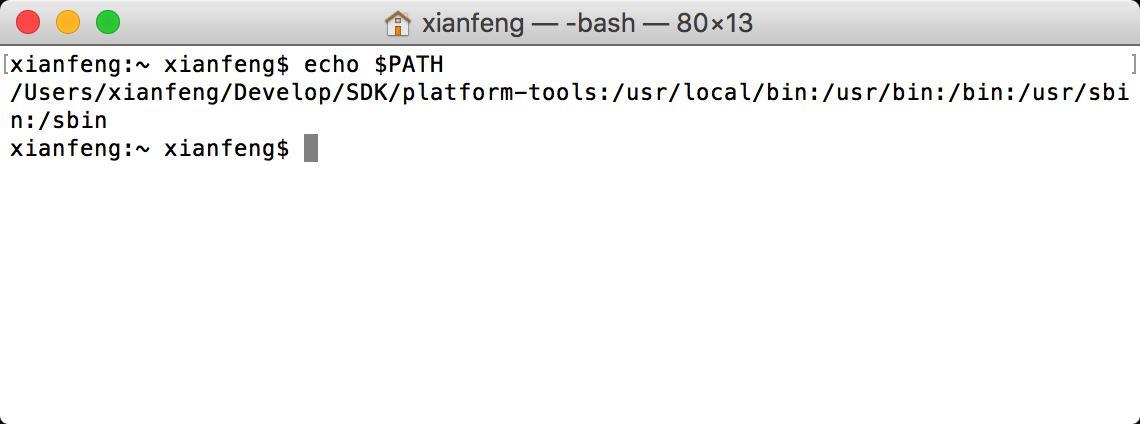 Xcode-select: error, Mac environment variable configuration