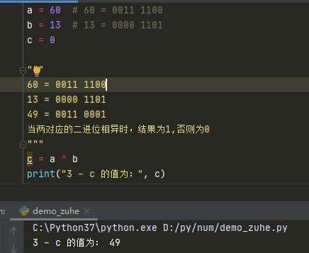 Xor python Logic Gates