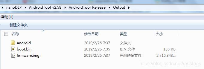 Rk3288 ubuntu system backup cloned to a new development