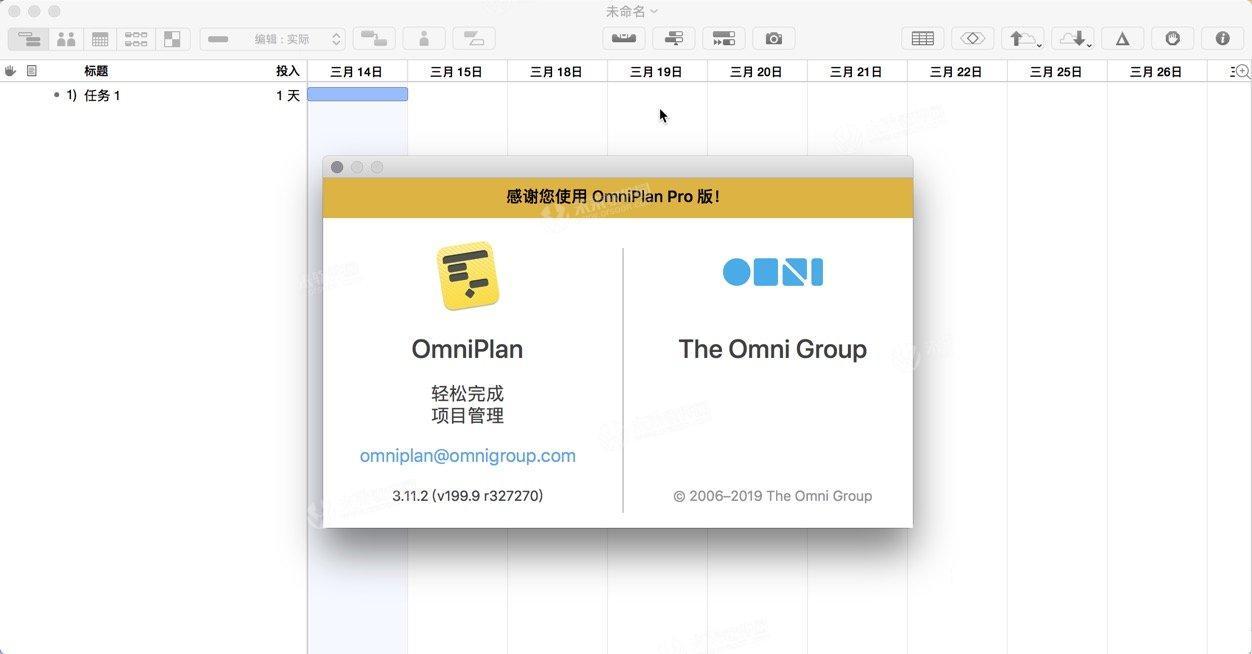 Descarga De Software Omni Group OmniPlan 3 Pro