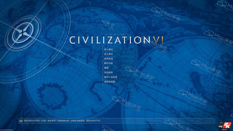 Civilization 6 Civilization VI for Mac Chinese crack version