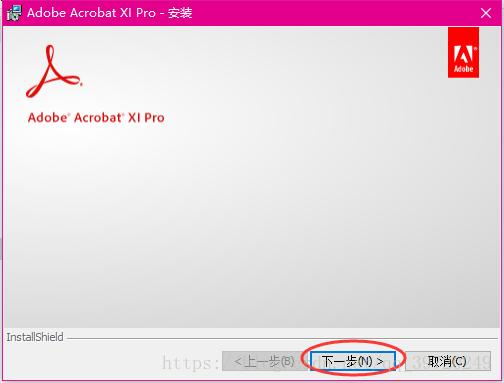 Adobe Acrobat XI Pro 11 crack version detailed installation