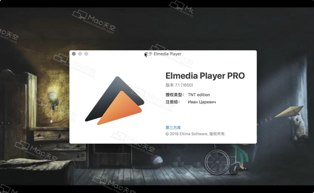 Multi-media media player] Elmedia Player Pro Mac Chinese crack
