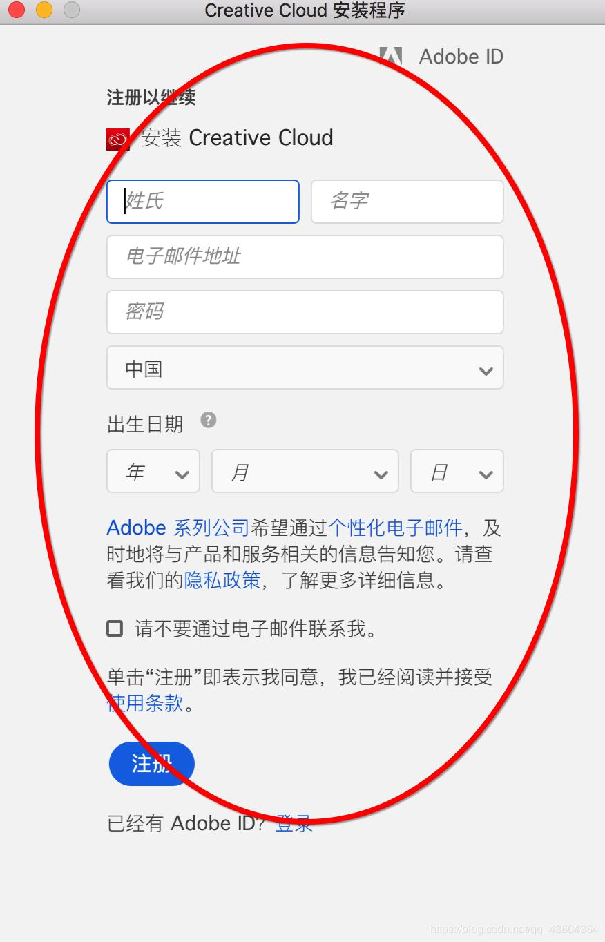 Adobe Photoshop CC for Mac 2019 Chinese free version software online