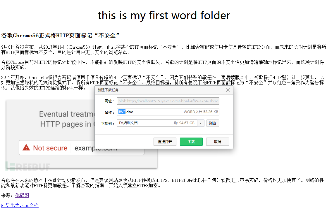 How to export in word format using html customization or