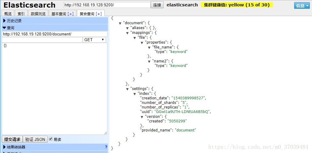 Elasticsearch head plugin query index mapping - Programmer Sought